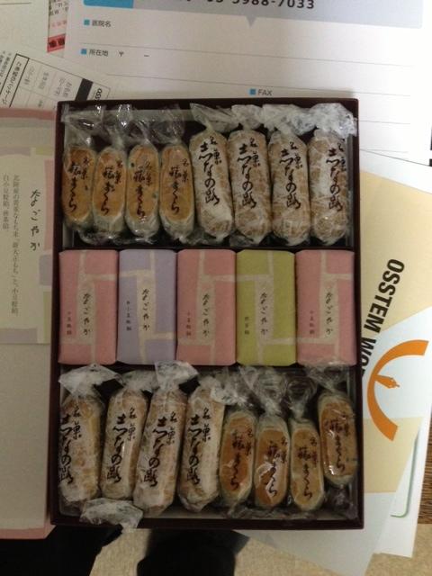 お菓子from患者と隣家の高見様.jpg