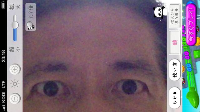 リストランテASO元ヒラマツか2 (1).PNG