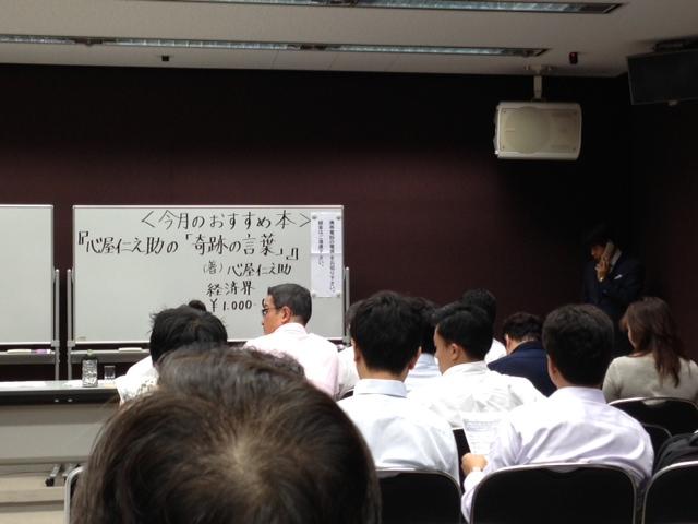 石原明セミナー研修2013JUL04 (2).JPG