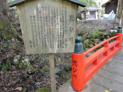 鞍馬寺、貴船神社 (60)s.jpg