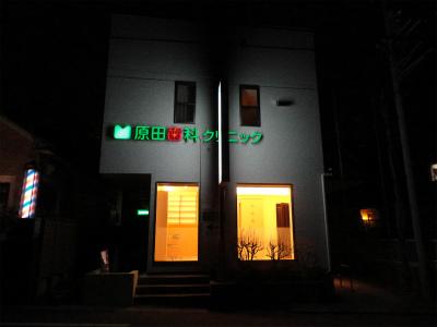 ライトアップ_こぼれる光2 (1)s.jpg