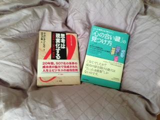正月に読む本.JPG