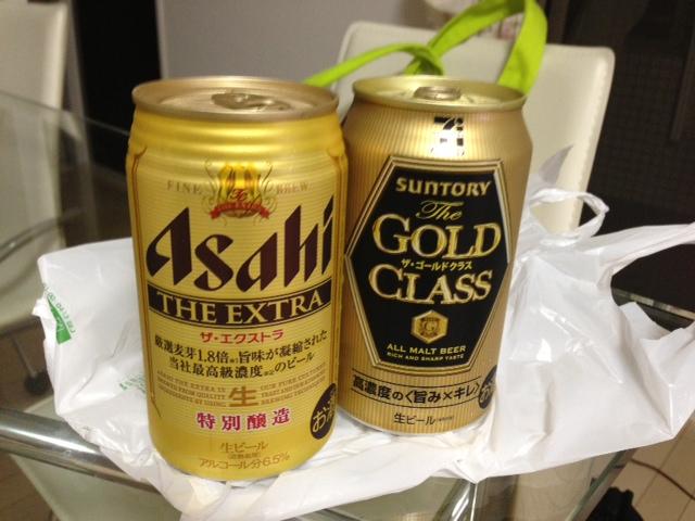 金色ビール.JPG