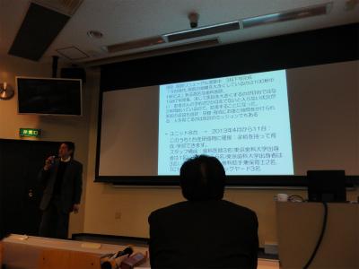 17FEB2013研修医希望者への説明会 (4)s.jpg