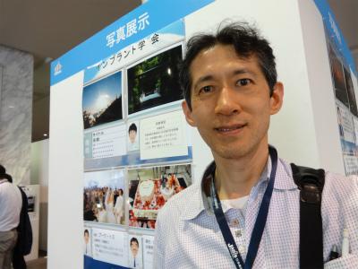 2013インプラント学会福岡 (11)s.jpg