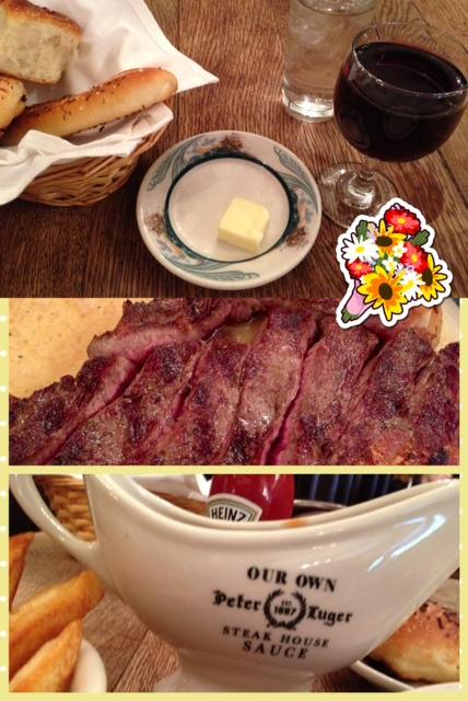 NY_steakステーキ.jpg