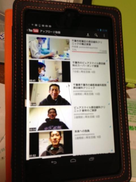 Nexus7矯正研修動画.jpg