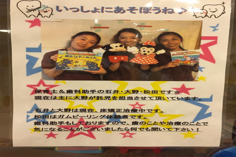 nurses石井大野松田small.jpg
