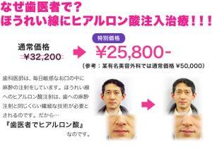campaign1707-09_03 (1)